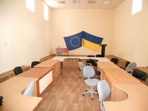 Офіс, Андріївська, Київ, D-29096 - Фото3