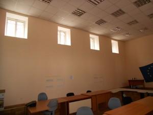 Офис, D-29096, Андреевская, Киев - Фото 10