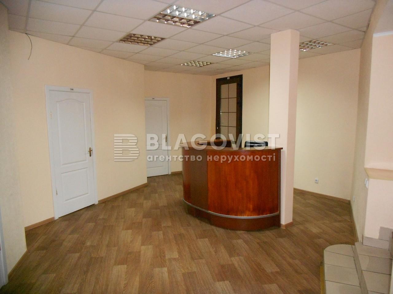 Офис, D-29096, Андреевская, Киев - Фото 14
