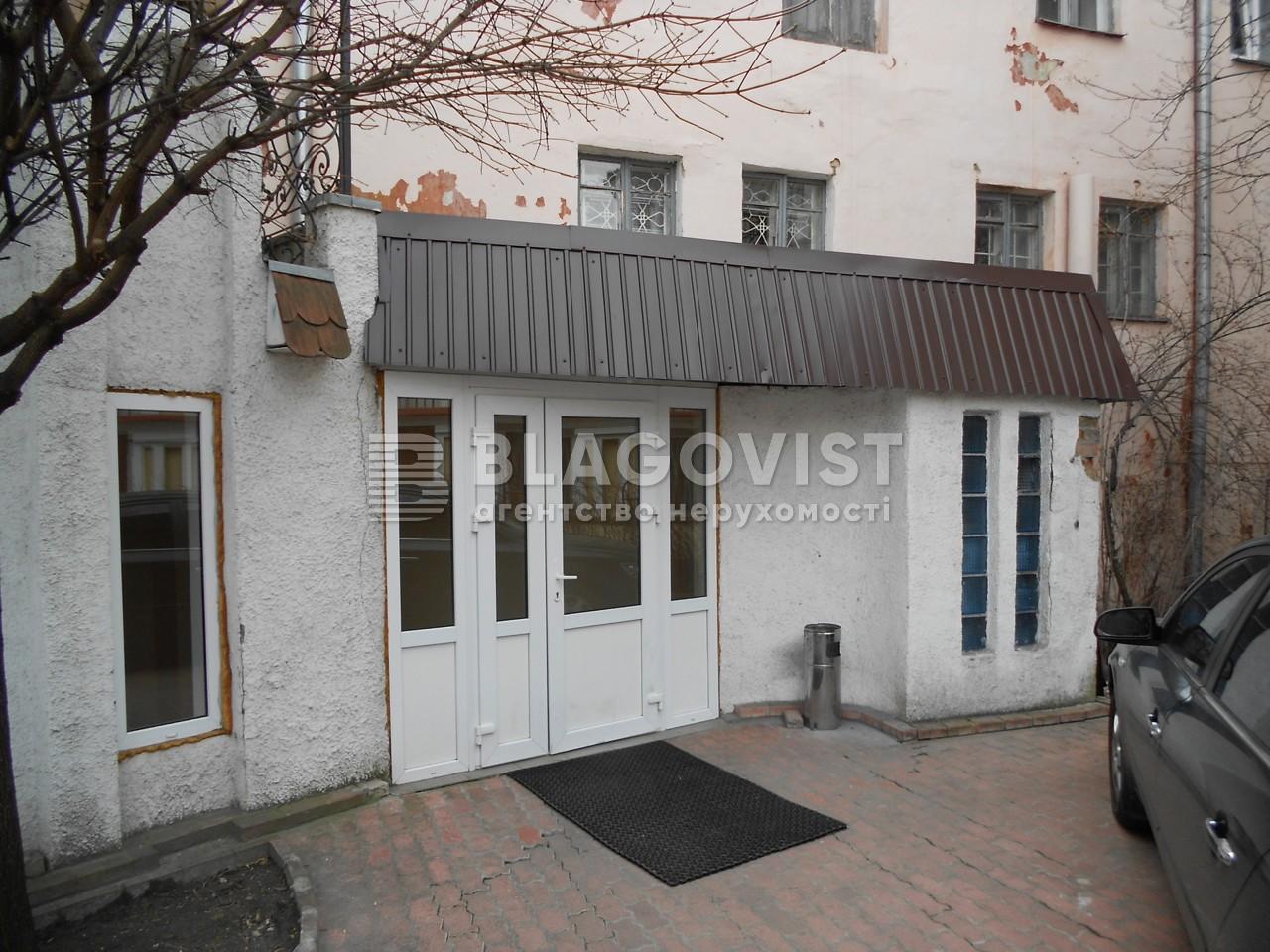 Офіс, D-29096, Андріївська, Київ - Фото 16