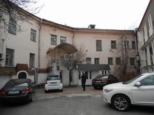 Офис, Андреевская, Киев, D-29096 - Фото 13