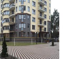 Квартира Пушкинская, 2м, Буча (город), Z-1620849 - Фото