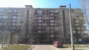 Квартира Богатирська, 2, Київ, Z-498393 - Фото1