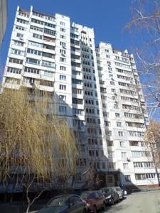 Квартира Бережанская, 18, Киев, Q-2043 - Фото