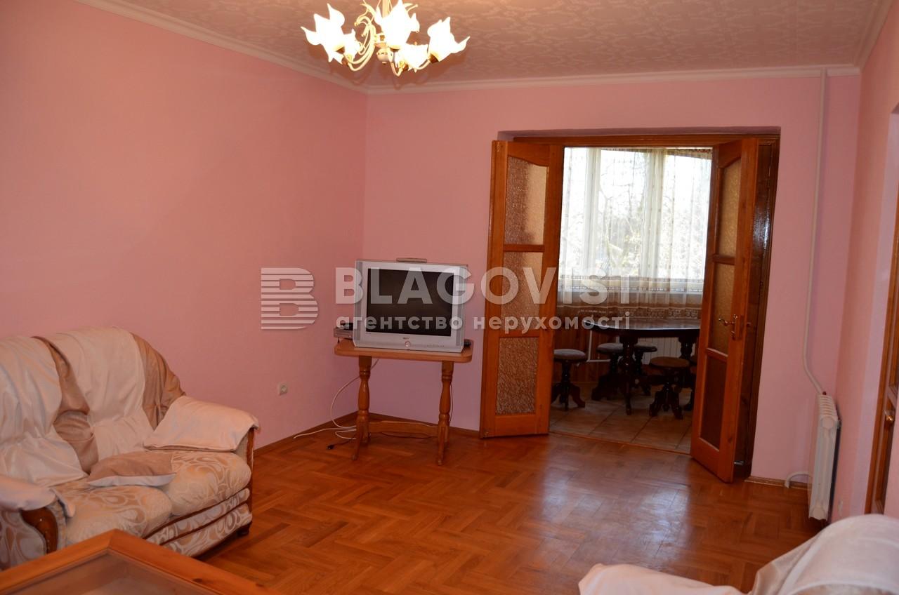 Квартира X-14456, Щербаковского Даниила (Щербакова), 63б, Киев - Фото 1