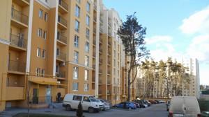 Квартира Лобановского, 26, Чайки, Z-587909 - Фото2