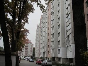 Мастерская, Пономарева, Коцюбинское, Z-743855 - Фото 3