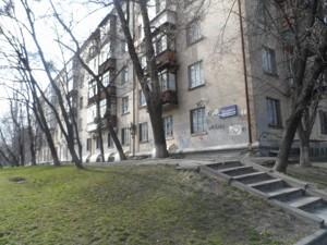 Квартира Дружбы Народов бульв., 13, Киев, R-33588 - Фото