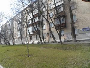 Квартира Дружбы Народов бульв., 13, Киев, Z-609775 - Фото3