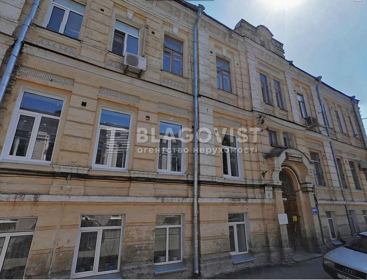 Квартира R-11749, Инженерный пер., 4, Киев - Фото 1