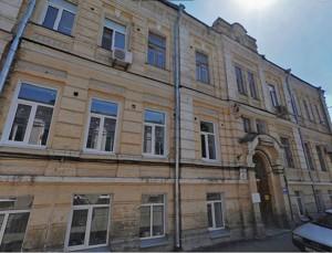 Офис, Инженерный пер., Киев, E-40156 - Фото