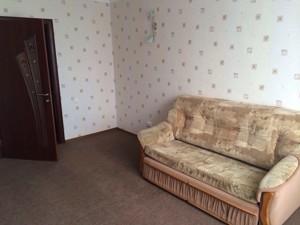 Дом Новая, Козин (Конча-Заспа), Z-1186888 - Фото 11