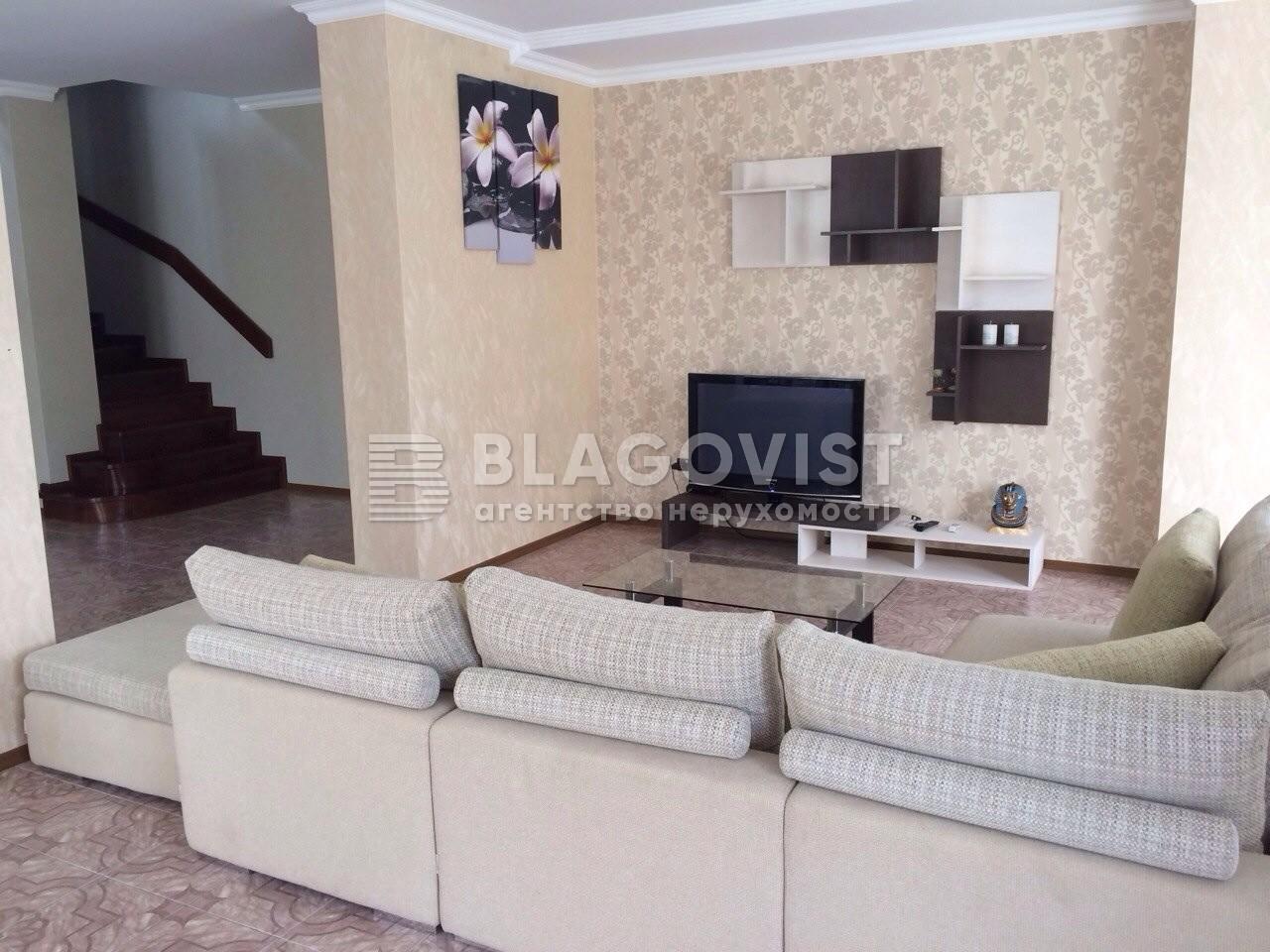 Дом Z-1186888, Новая, Козин (Конча-Заспа) - Фото 13