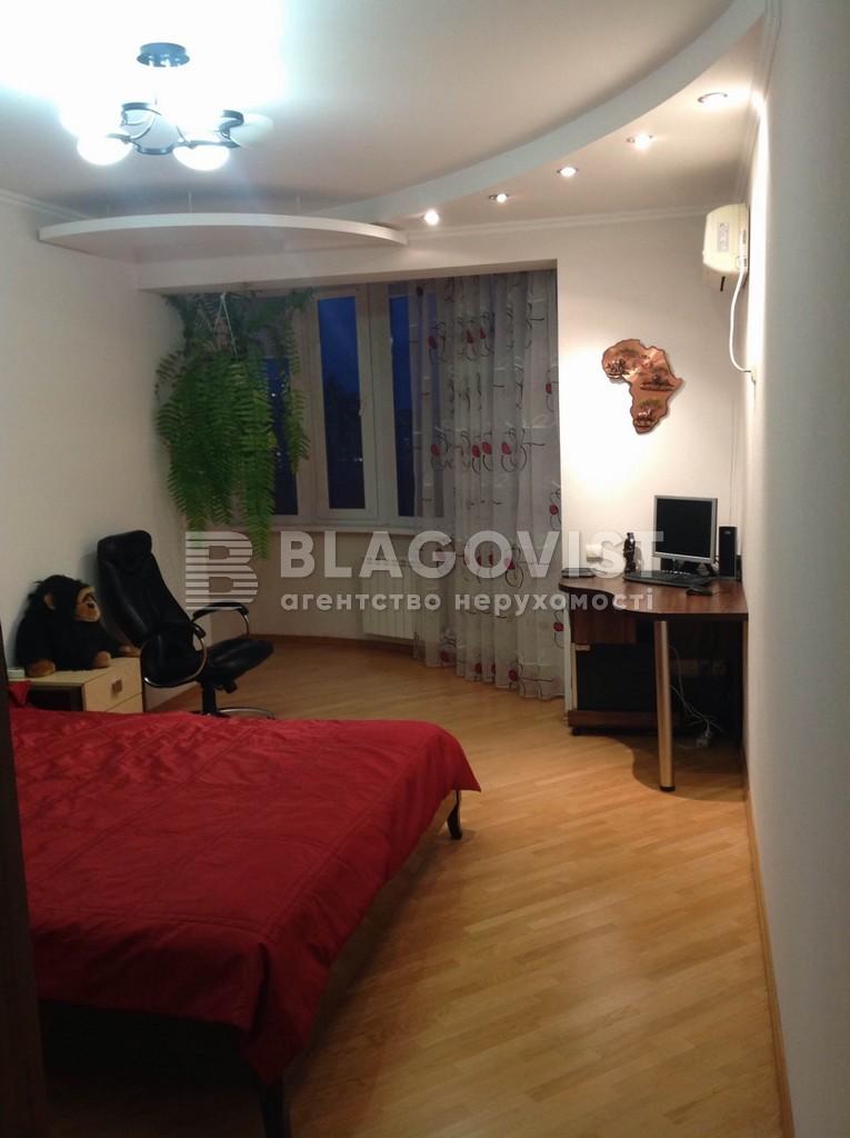 Квартира Z-1541111, Никольско-Слободская, 4в, Киев - Фото 6
