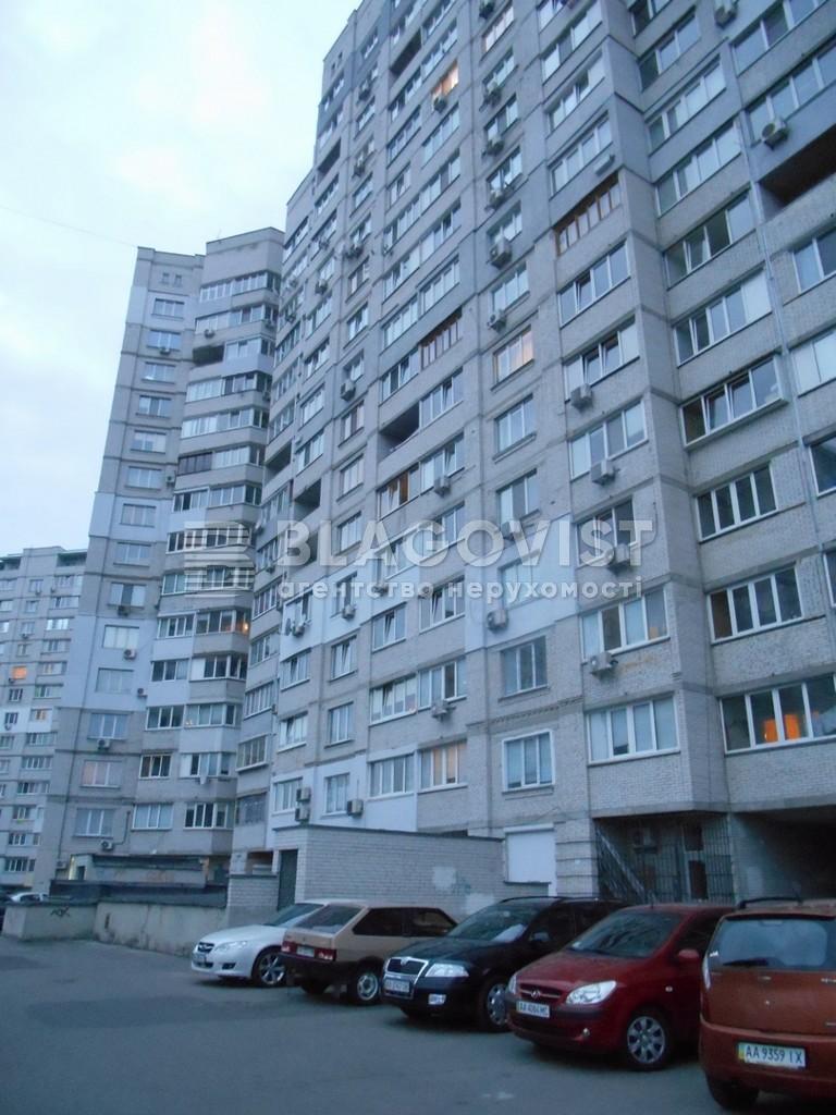 Квартира D-35471, Булаховского Академика, 5б, Киев - Фото 1