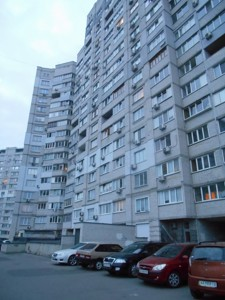 non-residential premises, Bulakhovskoho Akademika, Kyiv, C-81490 - Photo 1
