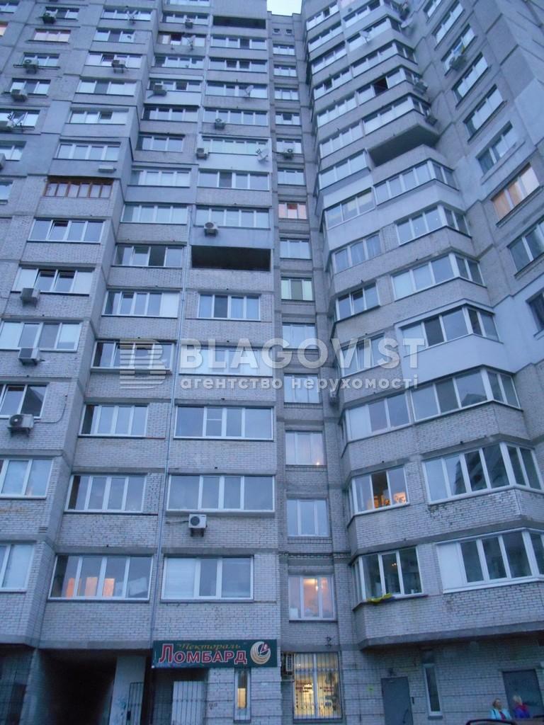 Квартира D-35471, Булаховского Академика, 5б, Киев - Фото 2