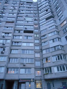 non-residential premises, Bulakhovskoho Akademika, Kyiv, C-81490 - Photo 12