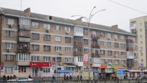 Квартира Чоколівський бул., 1, Київ, Z-663306 - Фото1