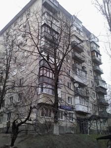 Квартира Мечникова, 7а, Київ, F-12324 - Фото1
