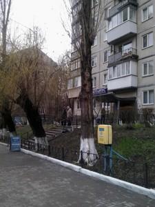 Квартира Мечникова, 7а, Київ, F-12324 - Фото 13