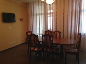 Квартира Мельникова, 18б, Киев, X-15187 - Фото 6