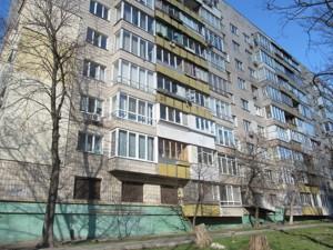 Квартира Антонова Авиаконструктора, 17, Киев, C-103599 - Фото1