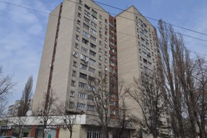 Магазин, Хохловых Семьи, Киев, P-17048 - Фото1