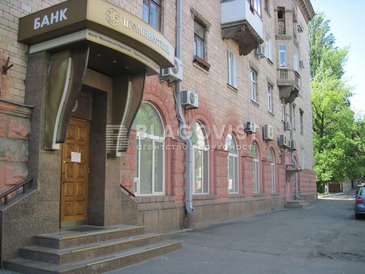Офіс, A-90412, Голосіївський проспект (40-річчя Жовтня просп.), Київ - Фото 7