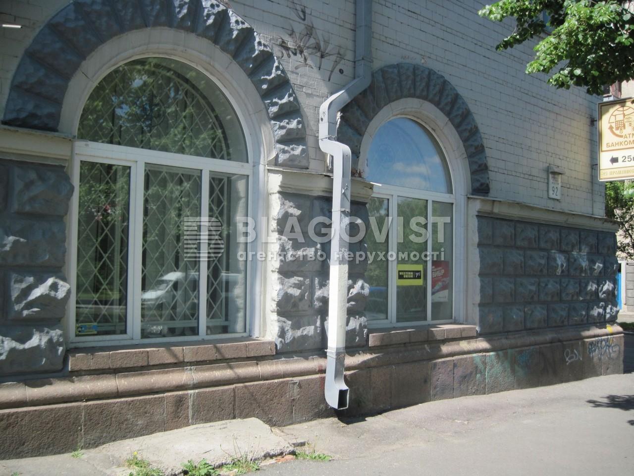 Офіс, A-90412, Голосіївський проспект (40-річчя Жовтня просп.), Київ - Фото 8