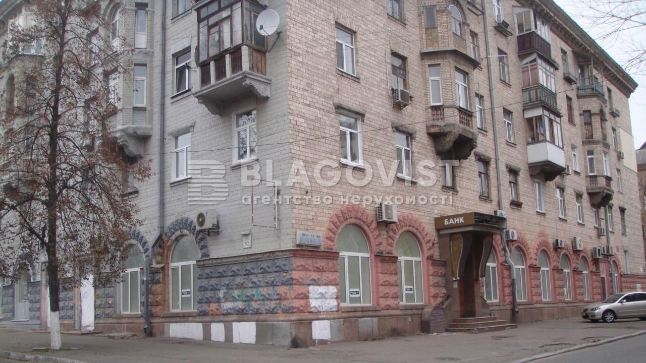 Офіс, A-90412, Голосіївський проспект (40-річчя Жовтня просп.), Київ - Фото 9