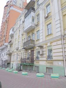 Офис, Саксаганского, Киев, F-33023 - Фото3