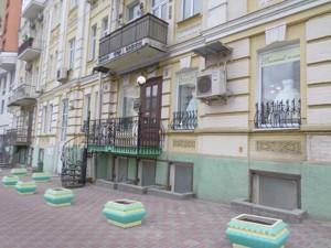 Офіс, Саксаганського, Київ, F-33023 - Фото 4
