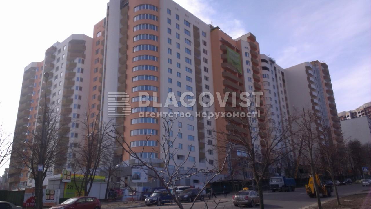 Квартира F-43823, Деміївська, 13, Київ - Фото 1