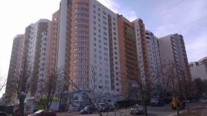 Apartment Demiivska, 13, Kyiv, H-47660 - Photo