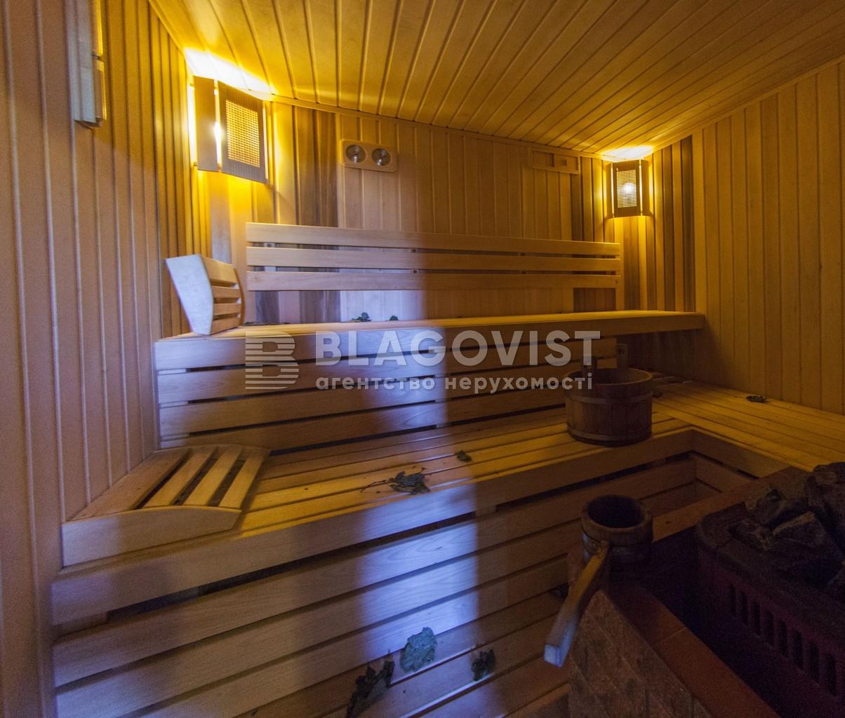 Дом R-8146, Парковая, Юровка (Киево-Святошинский) - Фото 29