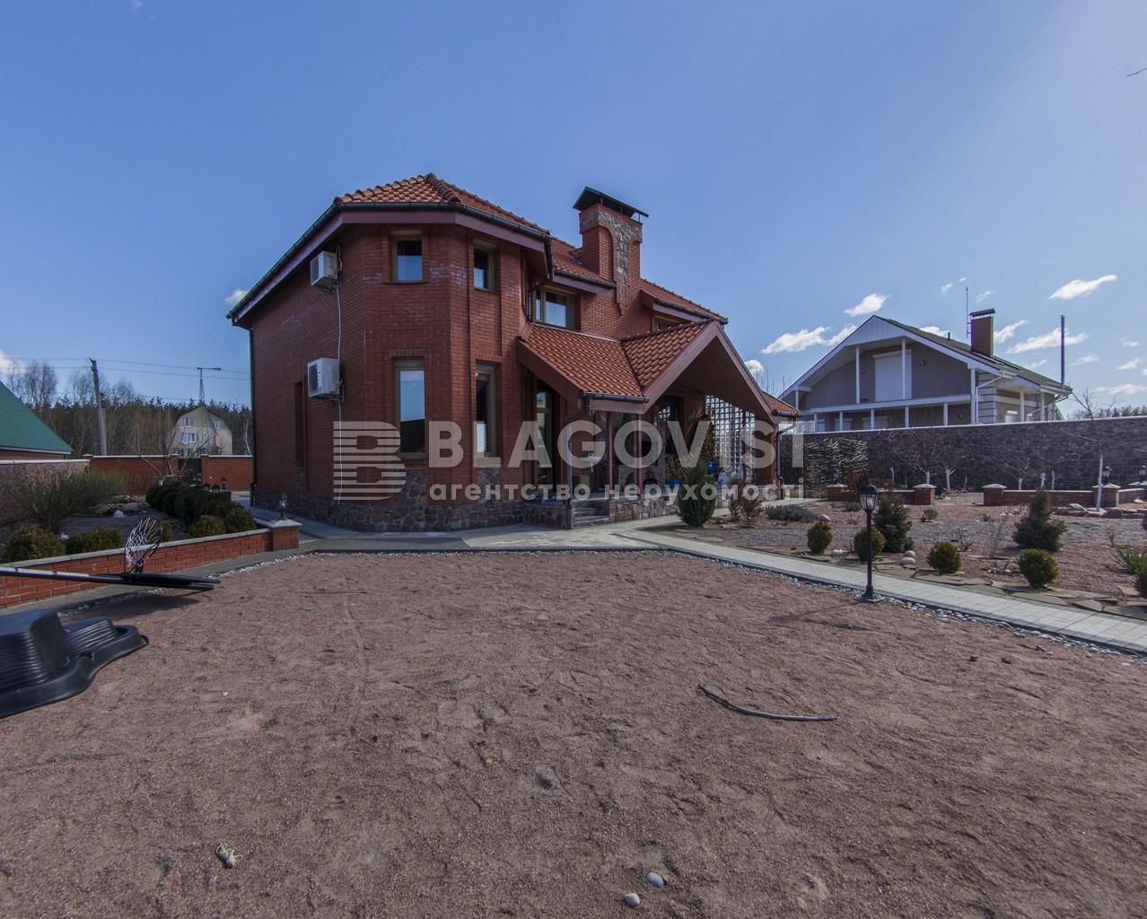 Дом R-8146, Парковая, Юровка (Киево-Святошинский) - Фото 2