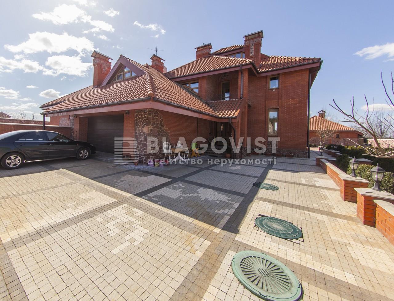 Дом R-8146, Парковая, Юровка (Киево-Святошинский) - Фото 1