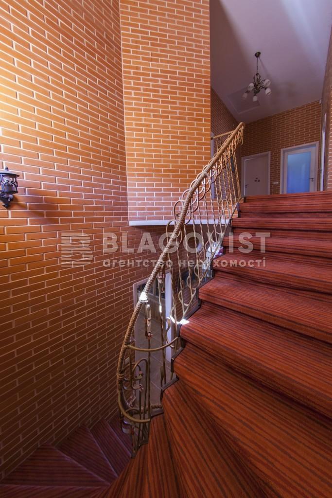 Дом R-8146, Парковая, Юровка (Киево-Святошинский) - Фото 35