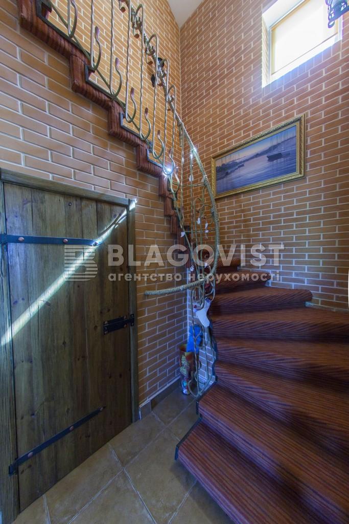 Дом R-8146, Парковая, Юровка (Киево-Святошинский) - Фото 36