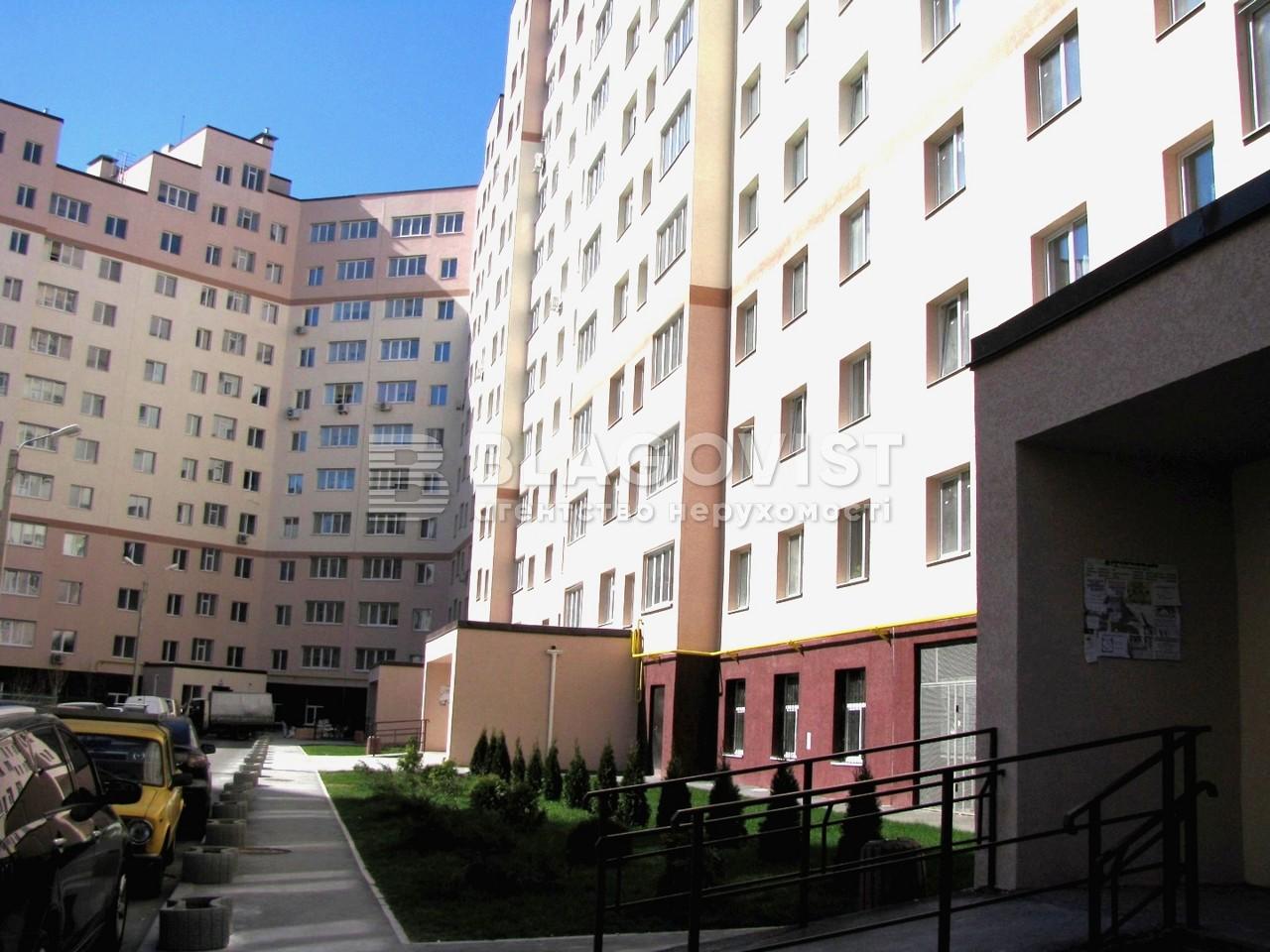 Квартира C-99685, Франка Івана, 6, Софіївська Борщагівка - Фото 2