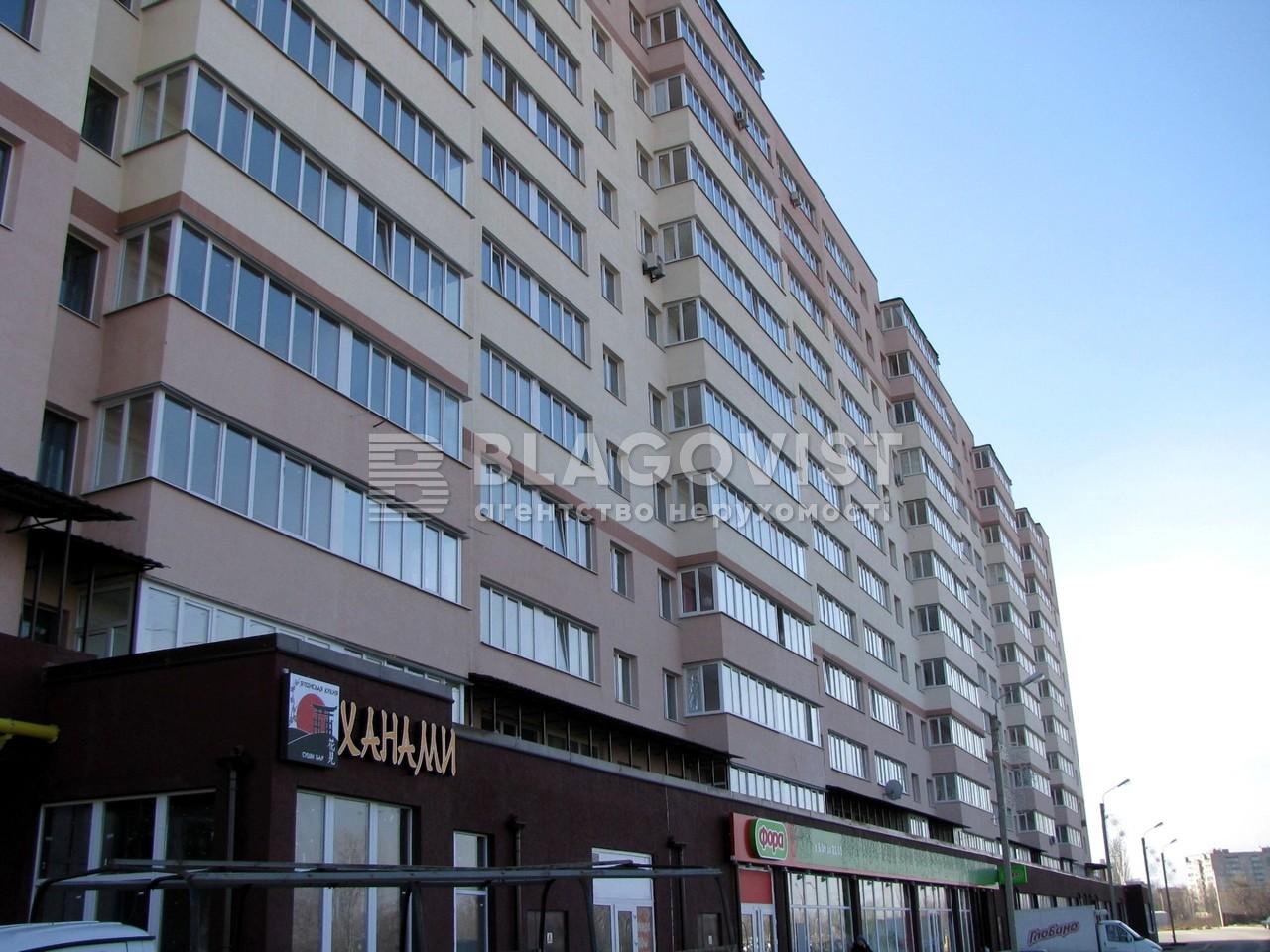 Квартира C-99685, Франка Івана, 6, Софіївська Борщагівка - Фото 1