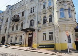 Квартира Малая Житомирская, 13/6, Киев, Z-1008449 - Фото1