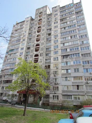 Квартира, Z-1873771, 9д