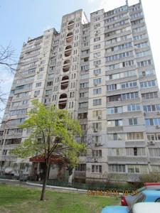 Квартира Бажана Николая просп., 9д, Киев, Z-1873771 - Фото