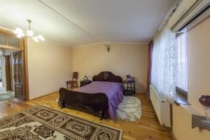 Квартира A-103352, Петлюри Симона (Комінтерну), 6, Київ - Фото 10