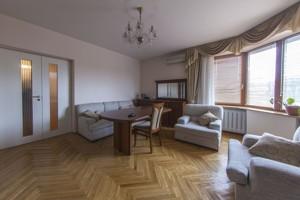 Квартира Крещатик, 4, Киев, F-11323 - Фото 4