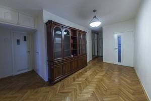Квартира Крещатик, 4, Киев, F-11323 - Фото 18