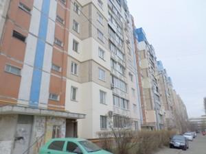 Квартира Бурмистенка, 10, Київ, Z-191430 - Фото