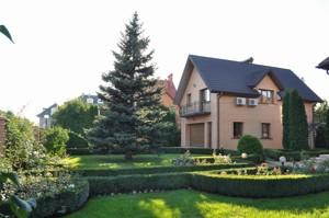 Дом Вишенки, X-16671 - Фото 7